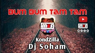 Bum Bum Tam Tam | MC Fioti | KondZilla | DJ Soham | #MSS092.