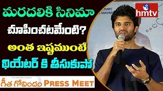 What if Pelli Chupulu was Leaked: Vijay Devarakonda..