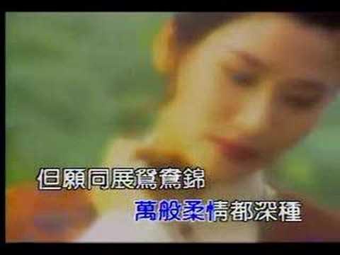1993 叶欢 鸳鸯锦