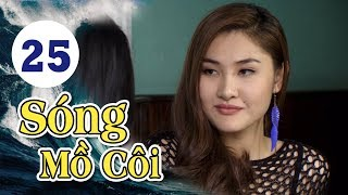/song mo coi tap 25 htv films tinh cam viet nam hay nhat 2019