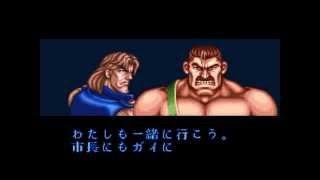 Resultado de imagem para final fight 2 opening