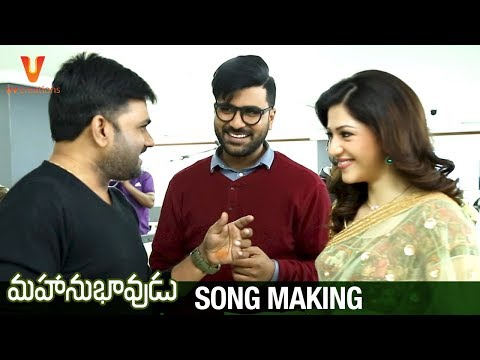 Mahanubhavudu-Title-Song-Making---Sharwanand