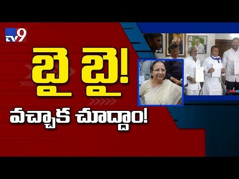 Speaker leaves to Foreign without approving YCP MPs resignations