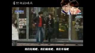 JiJung couple MV