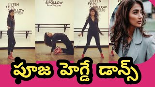 Tollywood actress Pooja Hegde shares throwback memory, goe..