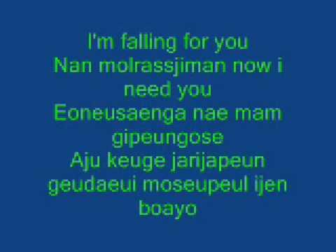 Full House - I Think I Love You Lyrics 정지훈 비