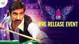 Disco Raja Pre Release Event Live- Ravi Teja, Nabha Natesh..