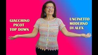 Giacchino Cardigan Alluncinetto Music Videos