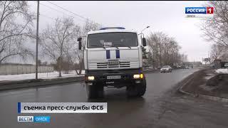 В Омске провели антитеррористические учения