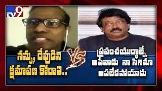 'Amma Rajyam Lo Kadapa Biddalu' cinemapai KA Paul vs RGV