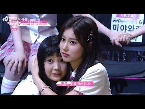 PRODUCE48 Kang Hyewon & Sato Minami Frendship 佐藤美波 강혜원 사토미나미