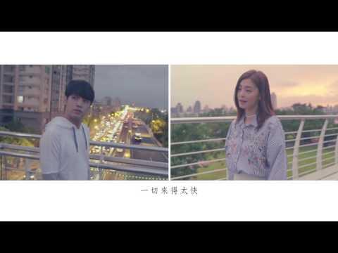 陳零九 Nine Chen  feat.夏如芝 Cherry Hsia【你的名字】 Music Video