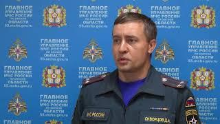 В Омской области снят особый противопожарный режим