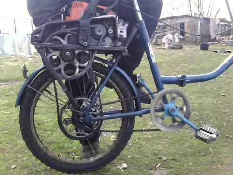 Как сделать из бензопилы велосипед фото 939