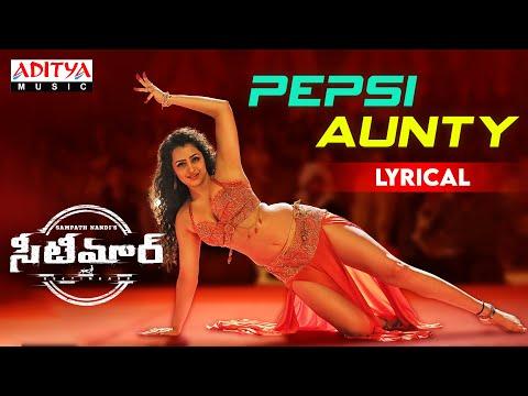 Pepsi Aunty lyrical- Seetimaarr songs- Gopichand, Tamannaah