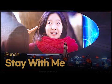 2017 Asia Model Awards 축하공연 '펀치'