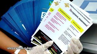 Полицейские Артёма предупреждают жителей о телефонных мошенниках