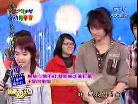 2007-03-01 娛樂百分百 花樣少年少女慶功同樂會 小豬說廣東話+汪東城模仿郭富城