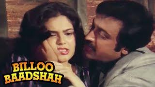 Gulshan Grover tries to attack a girl - Billoo Badshah Action Scene
