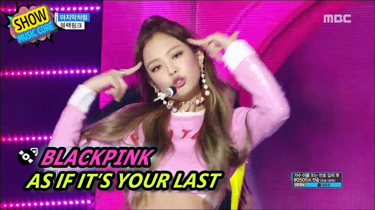 [HOT] BLACKPINK - AS IF IT'S YOUR LAST, 블랙핑크 - 마지막처럼 Show Music core 20170701