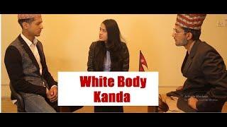White Body Kanda | Happy Saturday 26 | Short Nepali Comedy Video Jan 2019 | Colleges Nepal