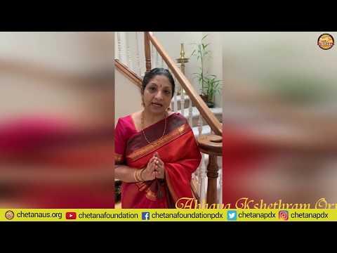 Chetana Foundation Jai Bharatham - Rangoli Promo By Mrs. Usha Ramanujam