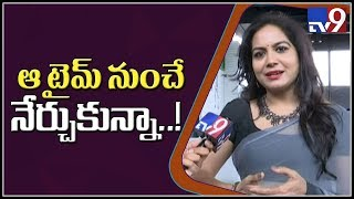 Special chit chat with singer Sunitha ahead of her 'Musica..