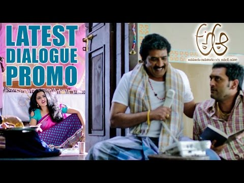 A-Aa-Latest-Dialogue-Promo