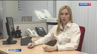 Бизнесу Омска стали доступны новые формы поддержки