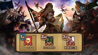 Asia G3 Siege | Beer Club VS ILLUMIN8 VS China Guild - Summoners War