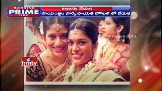 Chiranjeevi daughter Srija's wedding reception in Hyderaba..