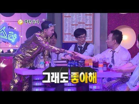 【TVPP】GD(BIGBANG) - Yaja Time Talk, 지드래곤(빅뱅) - '무한상사' 야자 타임 @ Infinite Challenge