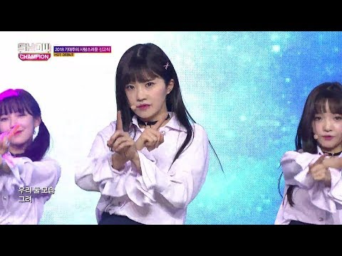 Show Champion EP.257 Fromis_9 - Miracle [프로미스나인 - 환상속의 그대]