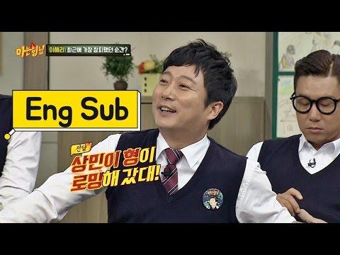 김포-부산 가는 다비치(Davichi), 부산 돈으로 환전해주세요!! 아, 로밍도! 아는 형님(Knowing bros) 48회