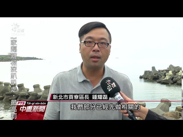 軍方引爆卯澳灣海底未爆彈 浪花10層樓高