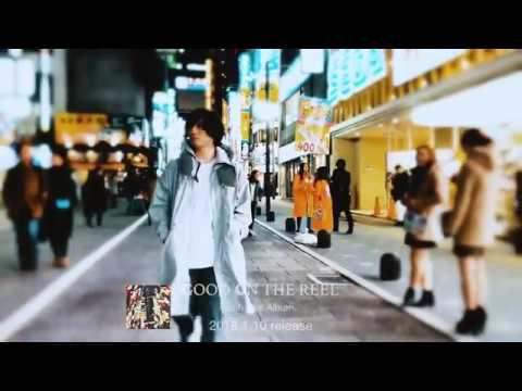 8th mini album「光にまみれて」トレーラー映像