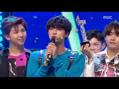 [HOT]  6월 1주차 1위 '방탄소년단 - FAKE LOVE (BTS  - FAKE LOVE)' Show Music core 20180602
