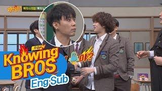 """젝키팬 희철(Hee Chul)의 댄스에 분노한 은리더 """"내가 우스워?""""♨ 아는 형님(Knowing bros) 106회"""