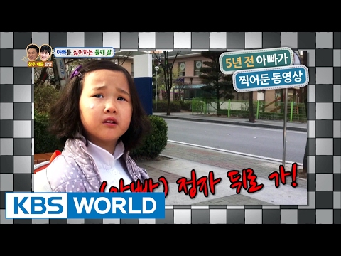 Daughter has never liked his father [Hello Counselor / 2017.02.20]