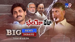 Big News Big Debate : Data Politics in AP - Rajinijkanth TV9