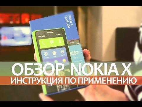 Полный обзор NOKIA X