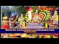 మంగళ హారతి: Sri Krishnuniki Vennabhishekam|HaraHara Mahadeva|HInduDharmam