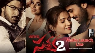 Satya 2 Audio Launch - Full Video