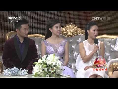 20141202 综艺盛典 刘和刚专场:百炼成钢