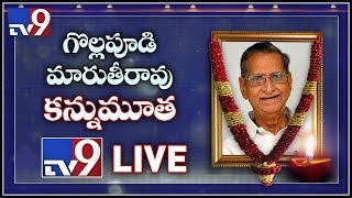 Actor Gollapudi Maruthi Rao Passes Away- LIVE..