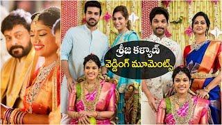 Sreeja Konidela wedding rare and unseen photos-Kalyan..