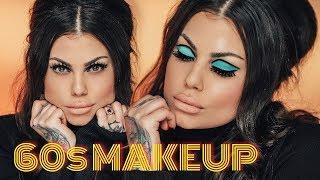 60s Makeup LOOK - Easy Lana Del Rey/Priscilla Presley Makeup Tutorial - Spring look | Bailey Sarian