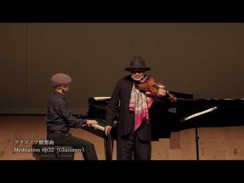 """Violin night"" IWAO FURUSAWA Live ( night )古澤巖「ヴァイオリンの夜」 (夜の部)"