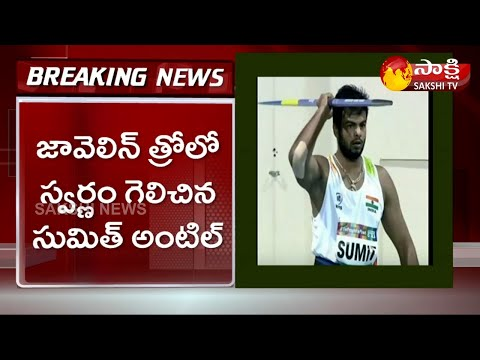 One more Gold Medal for India Paralympics: Sumit Antil wins Gold in Javelin Throw