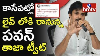 Who is the Real Agnyathavasi?: Pawan rains Tweets..